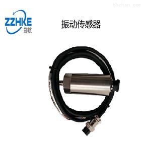 HZD-B-2C一体化振动传感器
