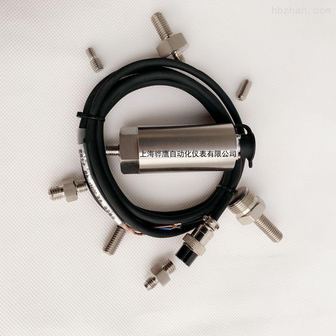 9842V一体化振动变送器