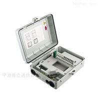 24芯电信款适配器塑料ODB光缆分纤箱分光箱