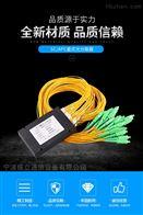 塑料光缆终端盒