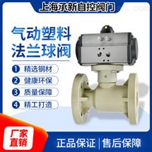 Q641F-10S DN100气动PVC塑料球阀