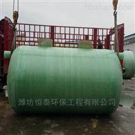ht-611玻璃钢化粪池的作用