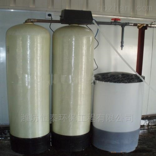 软水过滤器的作用