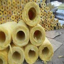 供应高密度保温材料岩棉管