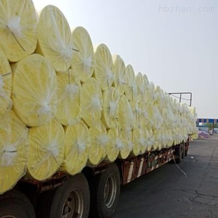 厂家直销生产批发耐高温玻璃棉