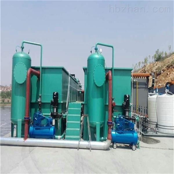 专业生产电镀污水处理设备的厂家