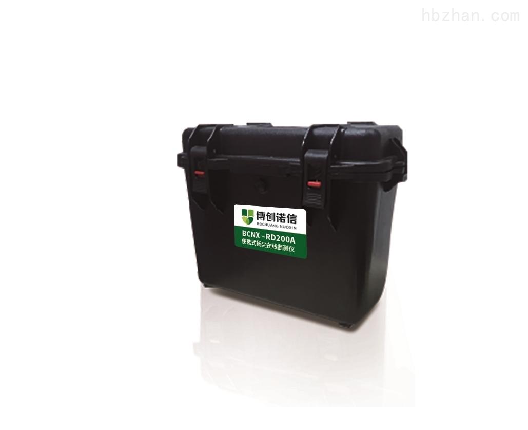 扬尘浓度监测设备厂家