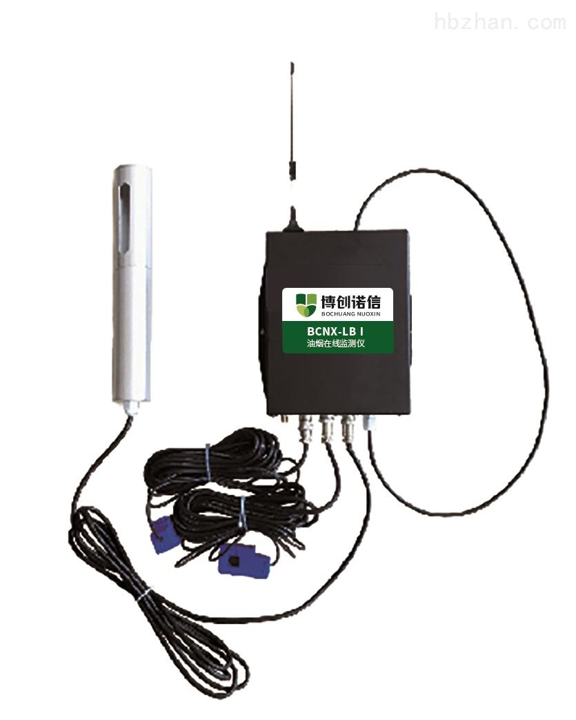 佳木斯油烟浓度监测系统厂家