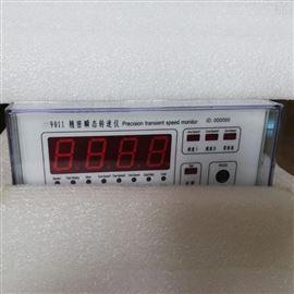 DF9011型精密瞬态转速监测仪