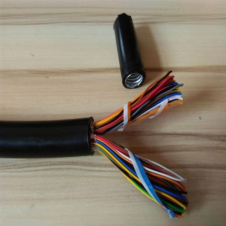 HYAT电话大对数电缆