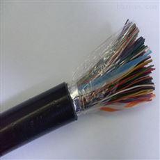 HYA23室内信号电缆