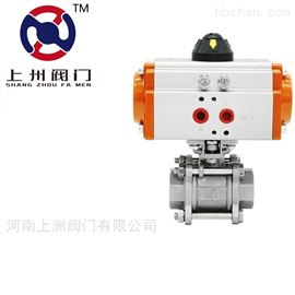 Q611F-16P二片式气动球阀