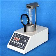 天津國銘RD-1熔點測試儀試劑、香料、染料