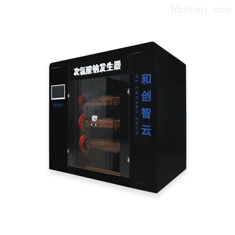 贵州水厂消毒设备-5000g次氯酸钠发生器