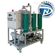 QJC系列液压油真空过滤机