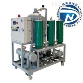 聚结式滤油脱水净化一体机