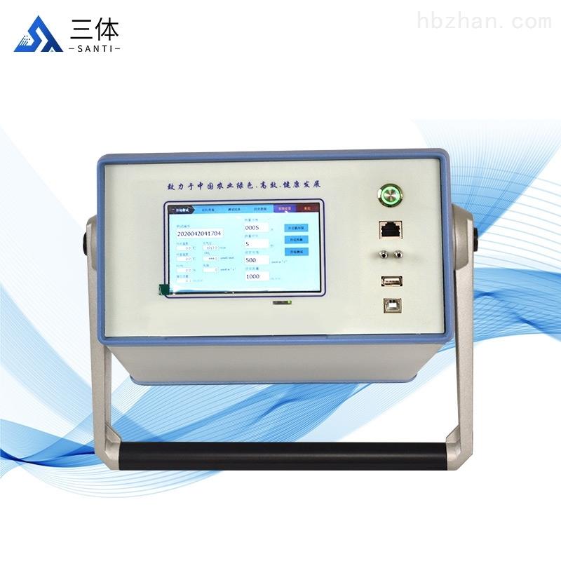 为您推荐:植物光合作用测量系统【厂家|品牌|价格】2021仪器预售