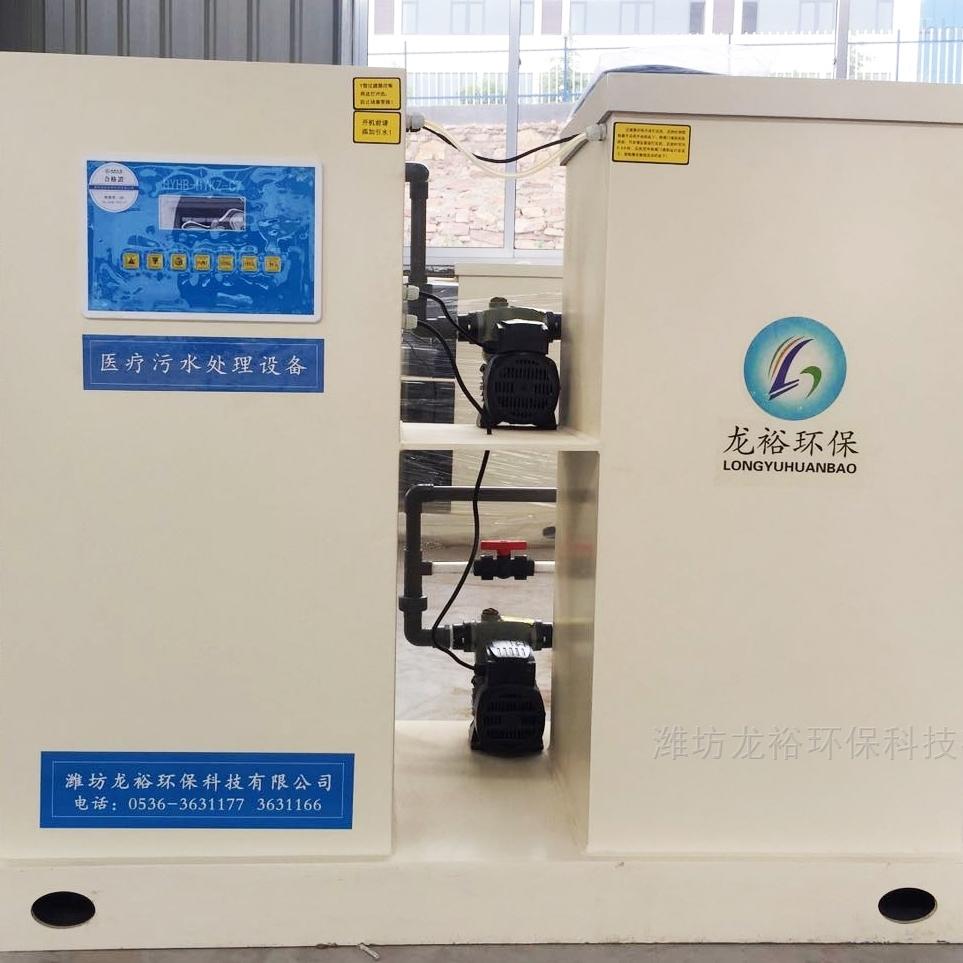 疾控中心化验室-实验室废水处理设备