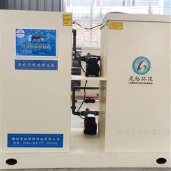 LYYTH疾控中心化验室-实验室废水处理设备