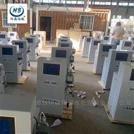 HS-100二氧化氯投加器廠家直供