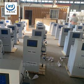 HS-100二氧化氯投加器厂家直供