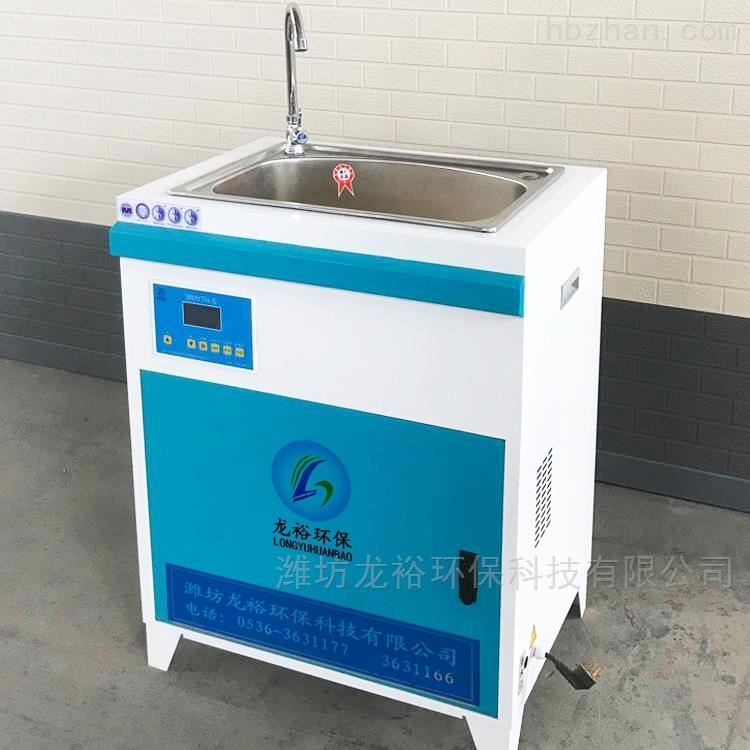 核酸检测实验室污水处理装置