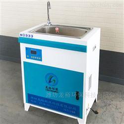 核酸检测车污水处理设备