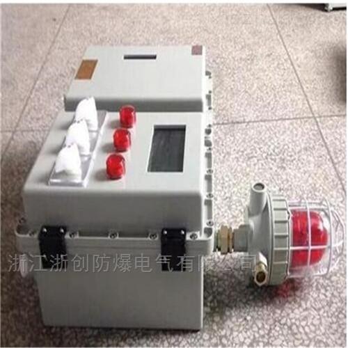 可视带按键防爆动力配电箱