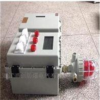 BXMD-可視帶按鍵防爆動力配電箱