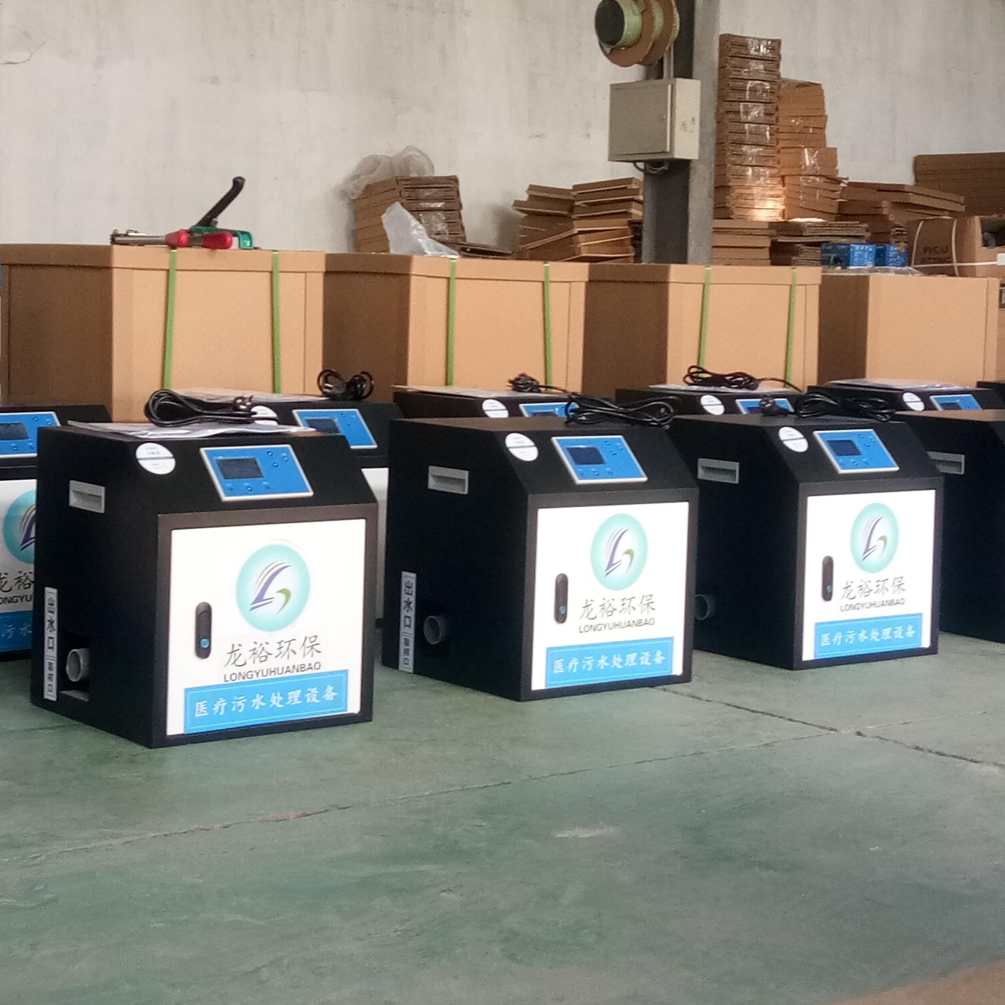 核酸检测站小型污水处理器