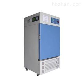 SHP-160FE生化培養箱
