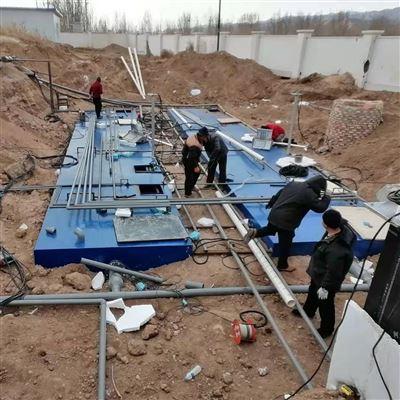 RC屠宰场废水处理机器定制
