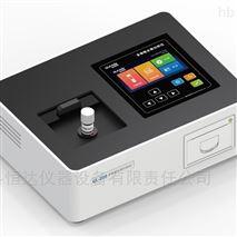 专售水质检测仪器-氨氮测定仪
