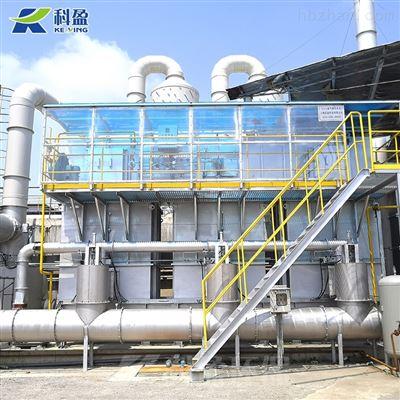 工业废气化工厂废气处理