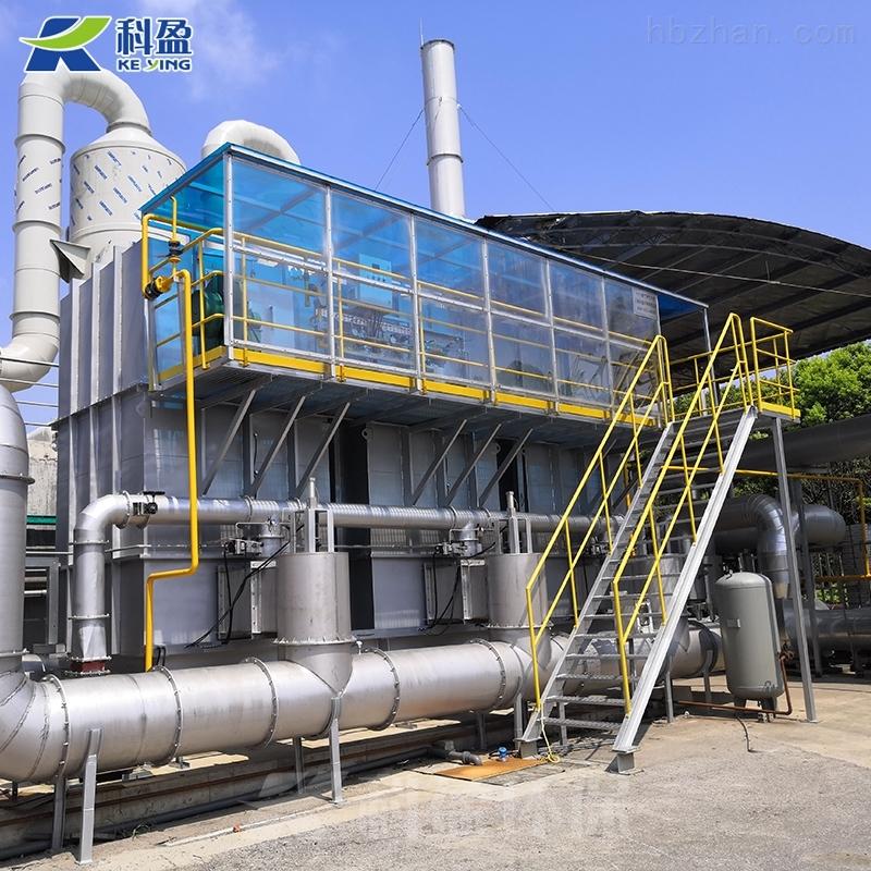 蓄热式废气净化处理工艺