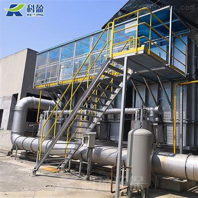 ABS合成有机废气处理设备