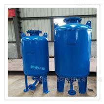 张家口不锈钢膨胀罐 囊式气压罐 安装厂家