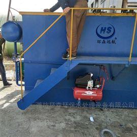HS-QR紡織印染廠汙水處理設備