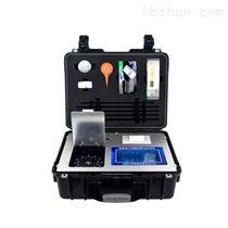 TRF-1B土壤化肥測試儀