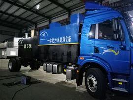 wsz-6一體化多型號污水處理設備 垃圾過濾網