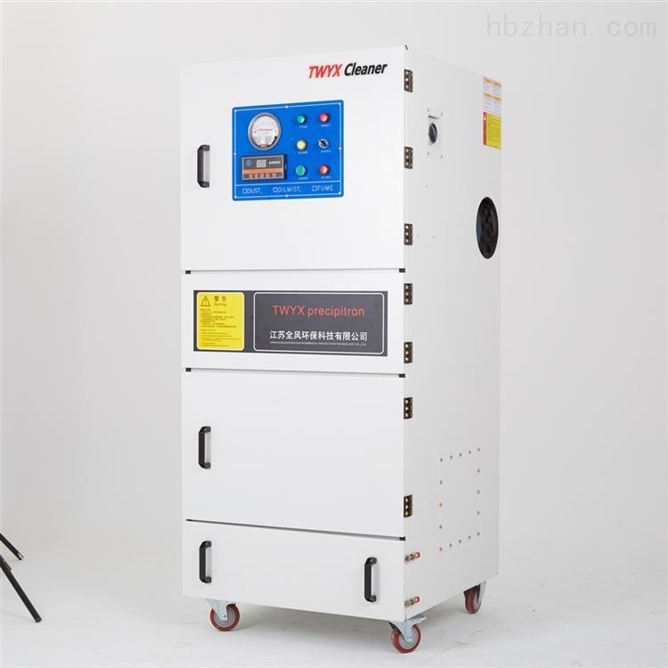 焊接焊烟脉冲工业吸尘器