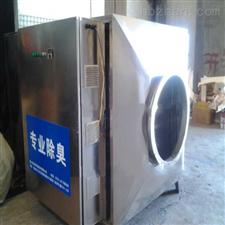 HJQ-A等離子廢氣凈化器