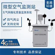 M-2060B气象五参数大气微型空气监测站