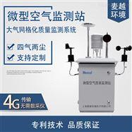 M-2060空气质量在线监测系统