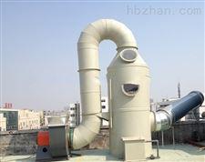 高效PP廢氣凈化處理洗滌塔