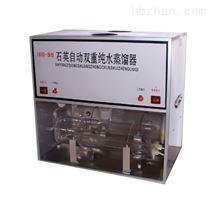 SYZ-B石英亞沸蒸餾水器
