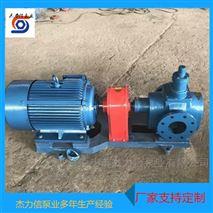 规格齐全的电动圆弧齿轮泵厂家直销