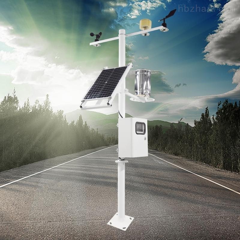 气象监测系统价格