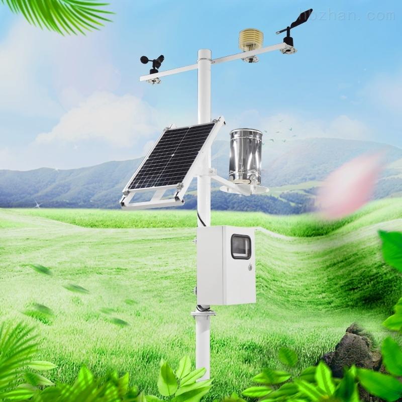 小型农业气象站
