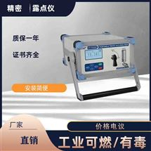 在线式氢气微水测量仪